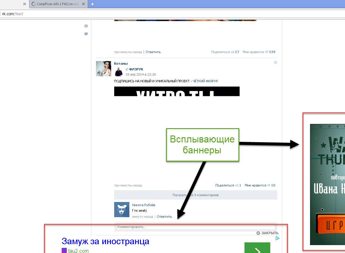 раскрутка сайта оптимизация продвижение и реклама